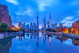 """上海市委常委、副市长吴清:""""十四五""""上海要探索金融高水平开放新路径 推动设立国际金融资产交易平台等"""