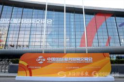 习近平将以视频方式在2021年中国国际服务贸易交易会全球服务贸易峰会上致辞