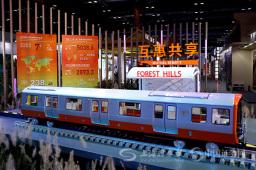 2021年中国服贸会准备工作基本就绪