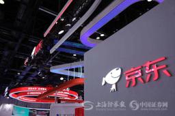 激发电子商务新活力——聚焦2021中国电子商务大会