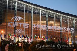 综合消息:展示高水平对外开放决心 为世界经济注入动力——海外人士高度评价共享服务贸易发展机遇、促进经济复苏增长的中国贡献