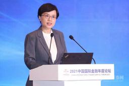 外汇局郑薇:持续推动外汇领域改革开放 有效防范跨境资金流动冲击
