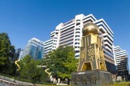 专访:设立北京证券交易所有利于资本市场服务国家建设——访英国杜伦大学金融学首席教授郭杰