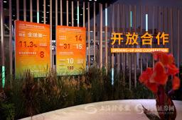 """新华国际时评:中国与世界共享""""服贸""""发展机遇"""
