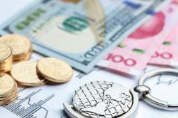 在岸人民币对美金汇率开盘小幅拉升