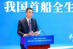 中国石化副总经理凌逸群:油气行业需要找到减排减碳、绿色发展新方向 到2025年中国石化将建5000座充换电站