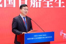 上海环境能源交易所董事长赖晓明:全生命周期石油碳中和将推动大型企业减排合作