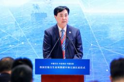 中远海运副总经理黄小文:全生命周期碳中和石油意味着新发展理念已成为现实