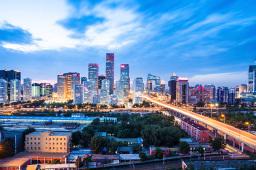 北京力争5年建成国际消费中心城市