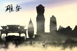雄安站枢纽片区综合管廊主干网联通