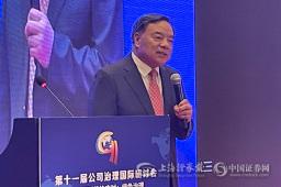"""徐向艺:夯实建立公司治理中国学派的""""三大基石"""""""