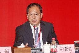 上海证监局局长兼上海稽查局局长程合红:资本市场每个重要时刻都有上海证券报激浊扬清的声音