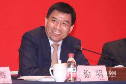 全国股转公司董事长、北交所董事长徐明:正确的舆论导向对资本市场至关重要