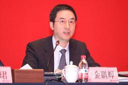 人民银行上海总部副主任、上海分行行长金鹏辉:希望上海证券报为上海金融改革发展贡献更多智慧与力量