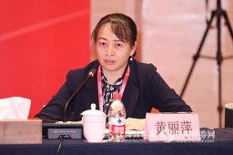 中国证券投资基金业协会副秘书长黄丽萍:上海证券报是见证者、推动者、倡导者