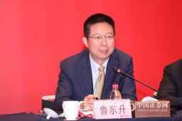 郑商所总经理鲁东升:上海证券报见证了期货市场服务实体经济的初心使命