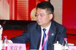 票交所董事长宋汉光:同成长、共进步 为金融市场发展贡献新力量