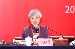 上期所监事长宋丽萍:合力推动期现一体化 护航实体经济