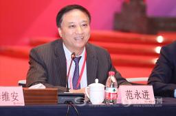 爱建集团党委书记、副董事长范永进:站在30年的新起点,上海证券报肩负新的责任和使命