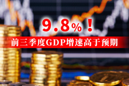 """三个""""变""""与""""不变""""透析中国经济韧性与活力"""