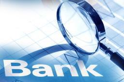 首批19家系统重要性银行名单出炉