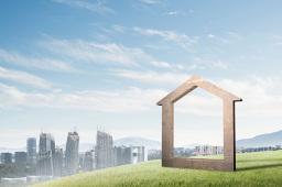 山东省实行新奖励政策推进城镇低效用地再开发