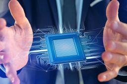阿里发布自研CPU芯片倚天710 性能超业界标杆20%