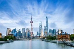 上海国际金融中心提升能级 持续推进市场开放与制度开放