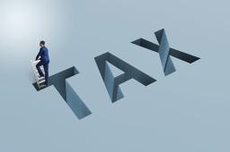 税务总局等六部门将常态化打击涉税违法犯罪行为