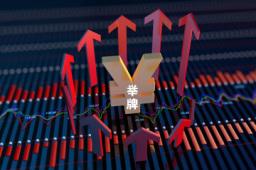 中国宝安获韶关高创举牌 持股比例达10%